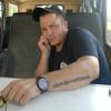 Руслан, 33, г.Барабинск