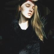 Valeria, 21, г.Елгава