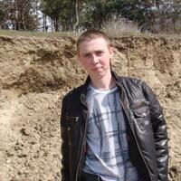 Сергей, 35 лет, Близнецы, Синегорье