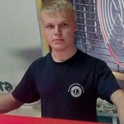 Александр, 26, г.Коряжма