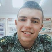 Денис, 21, г.Новокузнецк