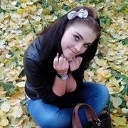 Валюня, 28, г.Куйбышев (Новосибирская обл.)