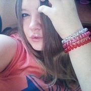 Наташа, 21, г.Южноуральск