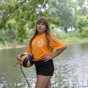 Анастасия, 24, г.Зеленодольск