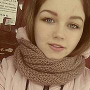 Аделина 21 год (Лев) Владикавказ