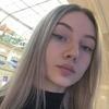 Юля, 20, г.Новосибирск