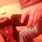 Ольга, 30, г.Новобурейский