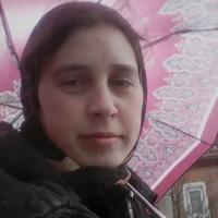 Marina, 28 лет, Лев, Вольск