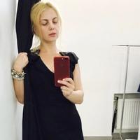 Ирина, 37 лет, Весы, Волгоград