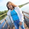 Виталина, 21, г.Минск