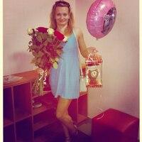 Людмила, 31 год, Лев, Москва