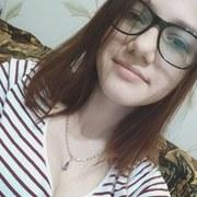 Алина, 18, г.Чернигов