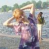Екатерина, 34, г.Яр