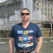 БОНД 50 Томск