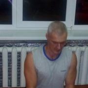 Джон 38 лет (Весы) Запорожье