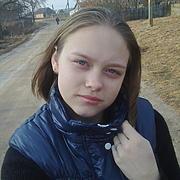 Rita, 20, г.Почеп