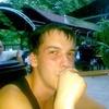 Андрей, 33, г.Кишинёв
