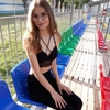 Татьяна, 18, г.Минск