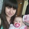 Наталья, 26, г.Батайск