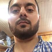 Самир 27 Сургут