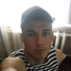 алекс, 26, г.Пенза