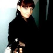 Только твоя плюшевая 29 Иваново