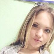 Лера, 16, г.Саранск