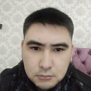 Али 27 Москва