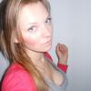 Alena, 30, г.Уссурийск