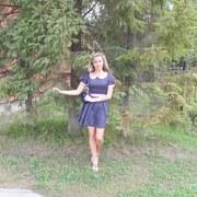 lina540 47 лет (Стрелец) Асбест