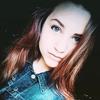 Екатерина, 17, г.Макеевка