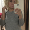 Марина, 34, г.Химки