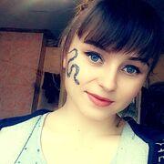 Ирина 19 Ростов-на-Дону