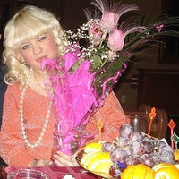 Надежда, 29 лет, Водолей, Кострома