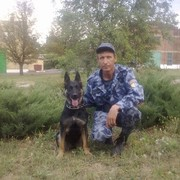 Аркадий 46 Донецк