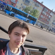 Gypsy, 18, г.Белово