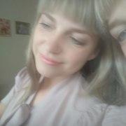 Наталья, 30, г.Новоалтайск