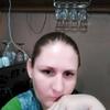 Елена, 32, г.Одесса