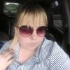 Наталья, 28, г.Acari
