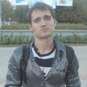 Артур 29 Донецк
