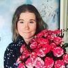 Наталья, 28, г.Санкт-Петербург