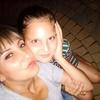 Лидия, 34, Краснодон