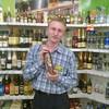 Вадим, 28, г.Новосибирск