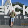 Олег, 45, г.Новочеркасск
