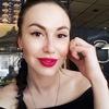 Julia, 22, Кам'янець-Подільський