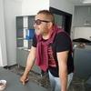 İsmail, 40, г.Мерсин