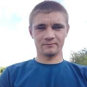 Дмитрий 23 Урюпинск