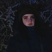 Валерия 18 Луганск