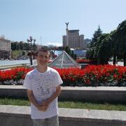 Вася 35 лет (Весы) Ивано-Франковск