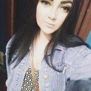 Kristina, 26, г.Донецк